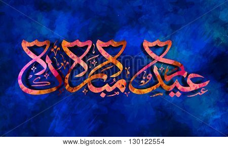 Creative Colourful Arabic Islamic Calligraphy of text Eid Mubarak on abstract blue background for Muslim Community Festival celebration.