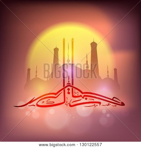 Creative Arabic Islamic Calligraphy of text Eid Mubarak on Mosque silhouetted shiny background for Muslim Community Festival celebration.