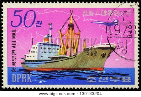 MOSCOW RUSSIA - MAY 17 2016: A stamp printed in DPRK (North Korea) shows image of North Korean freighter