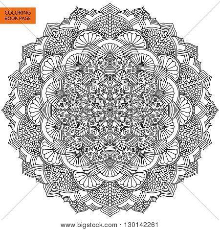 Intricate Black Mandala for Coloring Book. Line mandala isolated on white background. Outline mandala for coloring page. Intricate mandala design. Vector mandala.