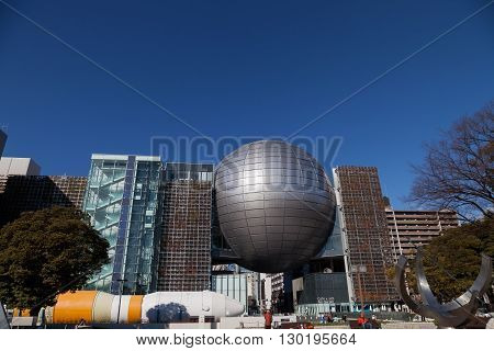 NAGOYA JAPAN - January 24, 2016: The Nagoya City Science Museum. The planetarium is among the largest in the country.