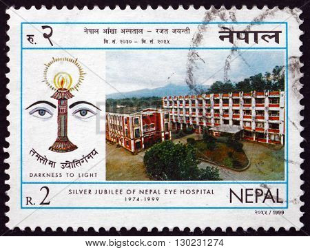 NEPAL - CIRCA 1999: a stamp printed in the Nepal shows Nepal Eye Hospital 25th Anniversary circa 1999
