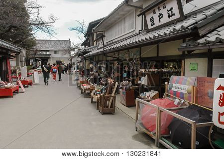 KYOTO, JAPAN - JANUARY 21, 2012: TOEI Kyoto Studio Park, a recreation of Edo period streets featuring a collection of traditional buildings which are used in the production of more than 200 films a year.