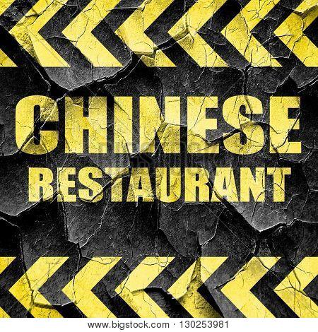 Delicious chinese restaurant, black and yellow rough hazard stri