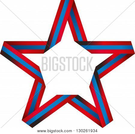 Vector Star of color band on white