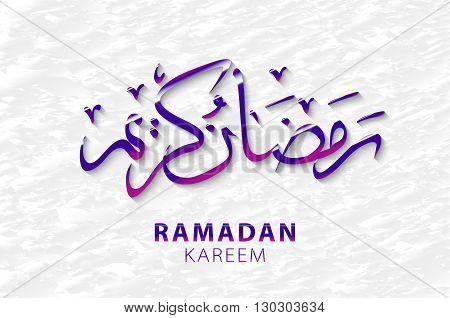 Ramadan Kareem Background. Vector. Ramadan Greetings In Arabic Script. An Islamic Greeting Card For