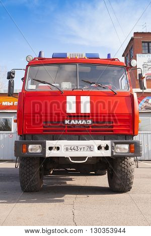 Kamaz 43114. Russian Fire Engine, Front View