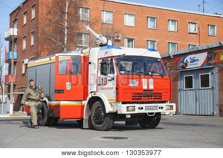 Kamaz Truck 43253, Modern Russian Fire Engine