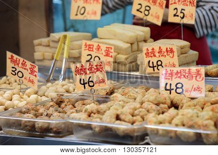 Hong Kong, Special Administrative Region of the People's Republic of China - 19 April 2016: traditional chinese food sold on market