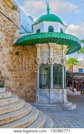 The scenic sabilof Al-Jazzar mosque built in the stone rampart next to the entrance Acre Israel.