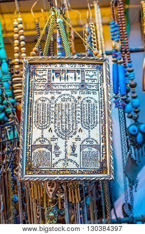 TEL AVIV ISRAEL - FEBRUARY 25 2016: The retro screen with Judaical pray written in form of menorah in the flea market stall on February 25 in Tel Aviv.