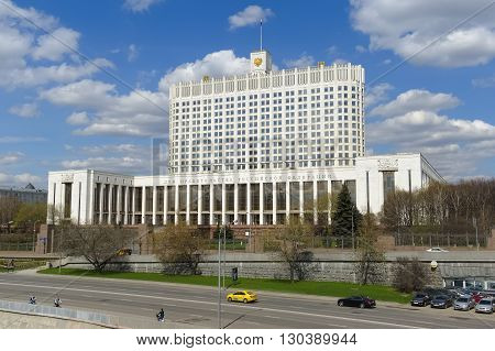 MOSCOW, RUSSIA - APRIL 24, 2016: House of the Government of the Russian Federation (White House Russia) built in 1965-1979 years Krasnopresnenskaya embankment 2