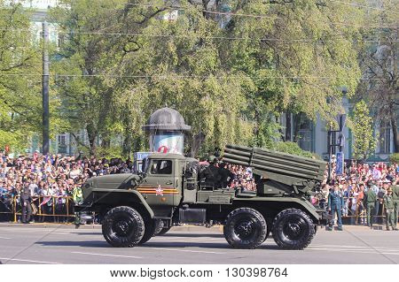 St. Petersburg, Russia - 9 May, Multiple rocket launchers