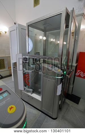 Turnstile In The Moscow Metro