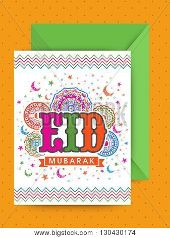 Colourful Text Eid Mubarak on floral design decorated background, Elegant Greeting Card design with Green Envelope for Muslim Community Festival celebration.