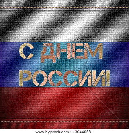 Postcard on 12 June. Russian tricolor with jeans texture. Russian text translation: With Day of Russia. Vector illustration
