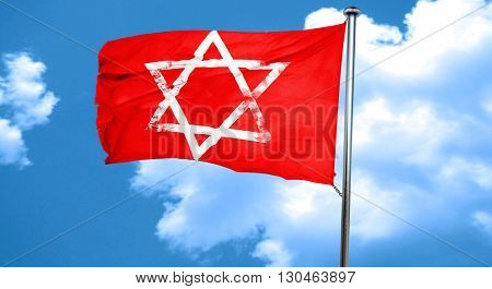 Star of david, 3D rendering, a red waving flag
