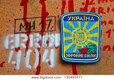 ILLUSTRATIVE EDITORIAL.Chevron of Ukrainian army. At April 25,2016 in Kiev, Ukraine