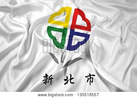 Waving Flag of New Taipei City Taiwan