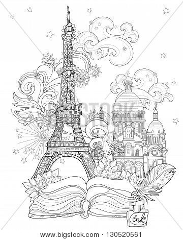 Zen art stylized Eiffel tower Hand Drawn vector illustration from story magic.Sketch for  poster, children or adult coloring pages. France collection.Boho style