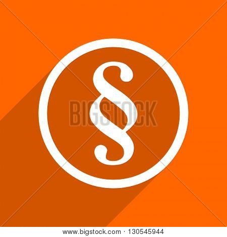 paragraph icon. Orange flat button. Web and mobile app design illustration