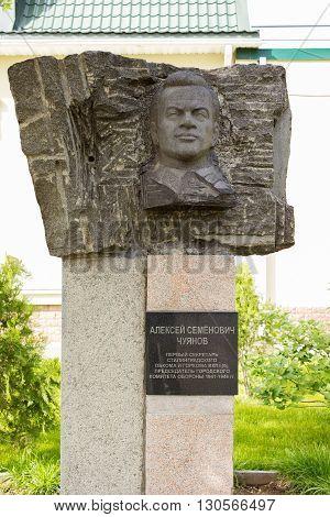 Bas-relief Chuyanov A.s.
