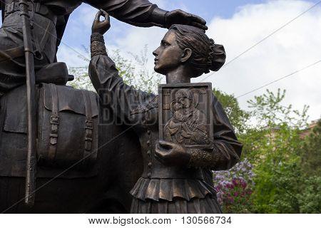 Cossack Slava