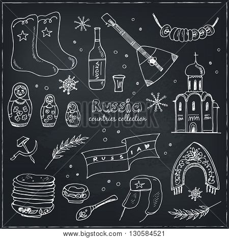 Hand drawn doodle Russia travel set.  Sketchy Icons set. Travel Collection. Isolated vector illustration.