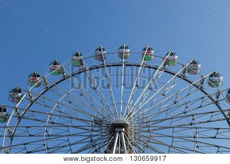 NAGOYA JAPAN -MAY 04, 2016:Sunshine Sakae Shopping Centre. Sunshine Sakae is located in Sakae and famous for its Ferris wheel attached to the building. Sunshine Sakae building in downtown Nagoya Japan on MAY 04, 2016.