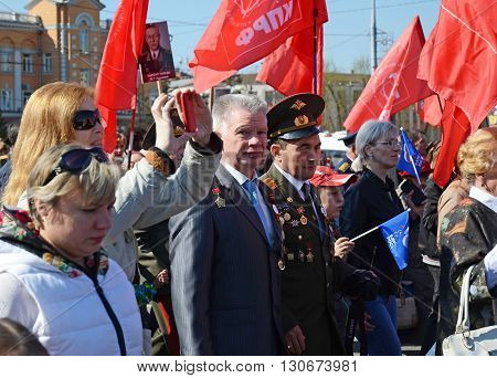Irkutsk, Russia - May 9, 2015: Residents Procession On Victory Day Celebration In Irkutsk