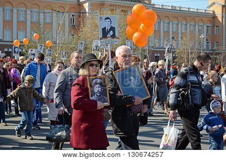Irkutsk, Russia - May 9, 2015: Immortal Regiment Procession In Irkutsk On Victory Day Celebration