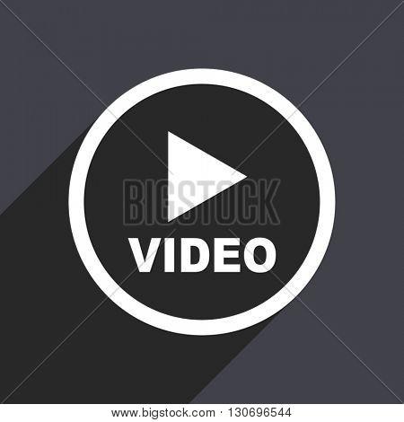 Video icon. Flat design grey square vector button.