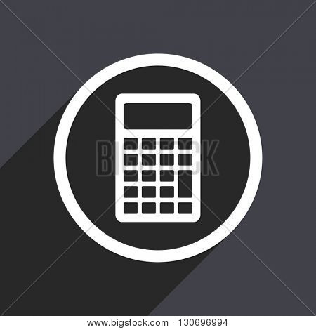 Calculator icon. Flat design grey square vector button.