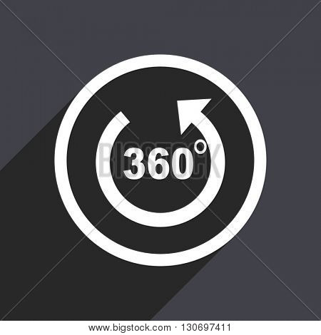 Panorama icon. Flat design grey square vector button.