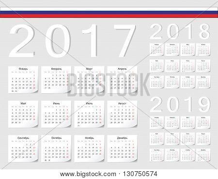 Set Of Russian 2017, 2018, 2019 Vector Calendars