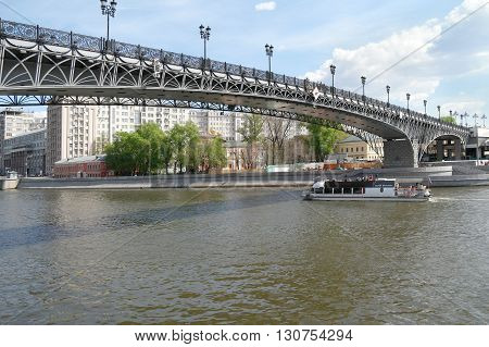 MOSCOW RUSSIA - May 02.2016: Beautiful delicate Patriarshy Bridge across the Moskva River