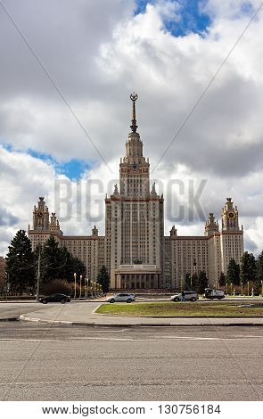 Moscow Russia - April 23 2016: Lomonosov Moscow State University in the spring.