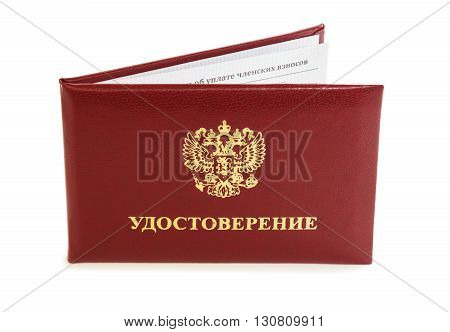 Russian service certificate semi-open on white background