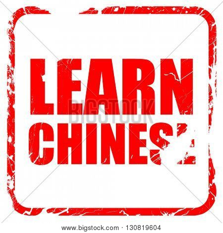 learn chinese, red rubber stamp with grunge edges