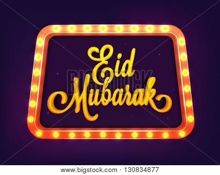 Glossy 3D golden text Eid Mubarak in illuminated bulb frame on purple background for Muslim Community Festival Celebration.