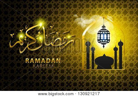 Ramadan Kareem Arabic Calligraphy For Islamic Greeting - Translation Of Text : Ramadan Kareem - May