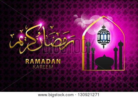 Beautiful Glowing Arabic Islamic Calligraphy Of Text Ramadan Kareem On Shiny Purple Background For I
