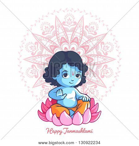 Little cartoon Krishna on the lotus. Greeting card for Krishna birthday. Vector illustration isolated on a white background.