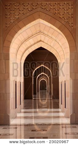 Archway In The Grand Mosque, Oman