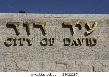 City of David Archaeological Site