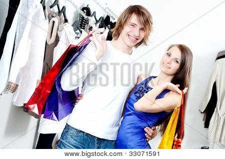 Shopping  smile couple at the mall