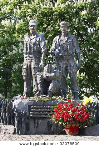 Kiev; Ukraine - May 6 :memorial To The Soldiers Who Fought In Afghanistan Internationalists; May 6;