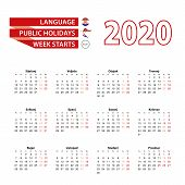 Calendar 2020 In Croatian Language With Public Holidays The Country Of Croatia In Year 2020. Week St poster