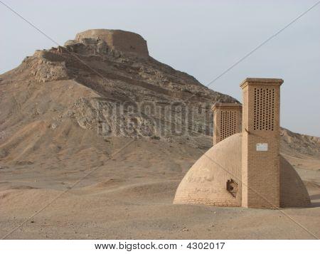Zoroastrian Worship Site