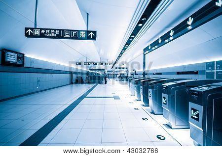 la estación de metro en beijing china